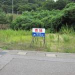 糸魚川市能生地区藤崎の売地!  257.84㎡(77.99坪) 300万円