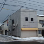 【 中央2丁目  貸家  】 2LDK + フリースペース アイランドキッチン付き!