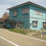 【 中古住宅 】 五智5丁目 5DK 昭和50年建築